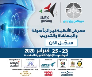 UMEX1