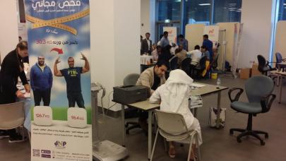 """""""جامعة خليفة"""" تستهدف رفع الوعي الصحي بأهمية الرياضة"""