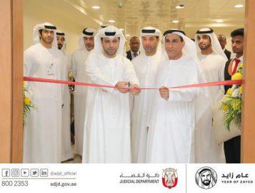 """""""قضاء أبوظبي"""" تطلق محكمة اليوم الواحد العمالية في مركز توافق"""