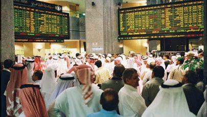 قطاع الطاقة يقود ارتفاع سوق أبوظبي