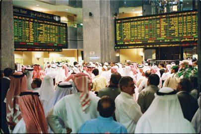 سوق أبوظبي يرتفع بدعم من الطاقة والبنوك