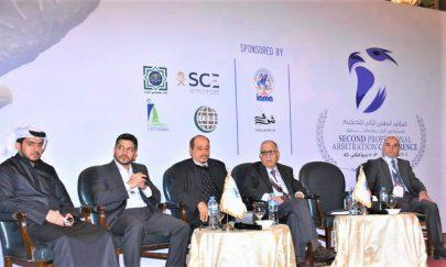 رأس الخيمة للتوفيق والتحكيم التجاري يشارك في المؤتمر المهني الثاني للتحكيم بالقاهرة