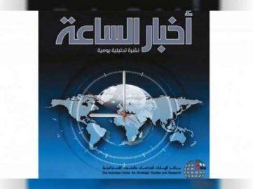 """""""أخبار الساعة"""": آفاق واعدة للعلاقات الإماراتية – الباكستانية"""