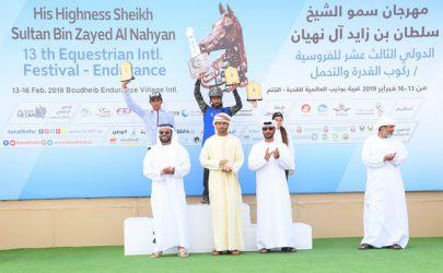 اختتام فعاليات مهرجان سلطان بن زايد لركوب القدرة والتحمل