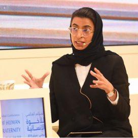 """نورة الكعبي: الإمارات تسعى لترسيخ مفهوم """"الأخوة الإنسانية"""" منهجاً عالمياً"""