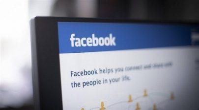 """تطبيقات """"فيس بوك"""" تفرض التحقق من بنود الخصوصية"""