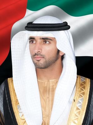حمدان بن محمد يعدل بعض أحكام قرار المجلس التنفيذي رقم 31 لسنة 2018