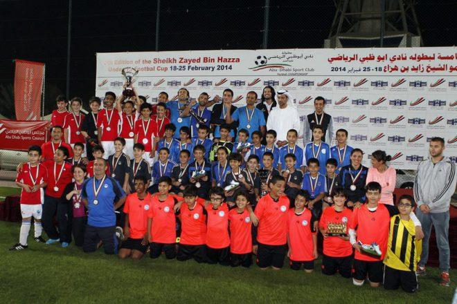 افتتاح بطولة كأس زايد بن هزاع بن زايد الدولية للكرة غداً