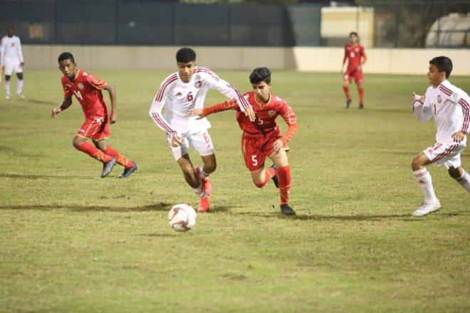 منتخب الناشئين يفوز على شقيقه البحريني في الودية الأولى
