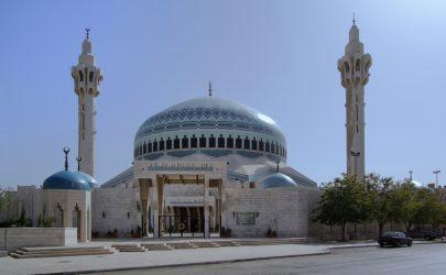 مسجد الملك عبد الله الأول في الأردن
