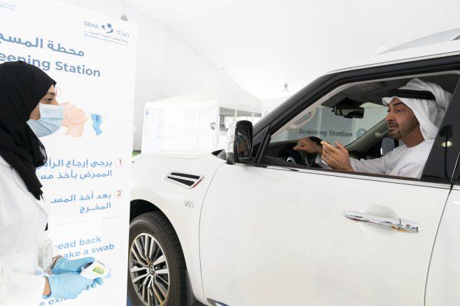 محمد بن زايد: الإمارات بقيادة خليفة نضع حياة الإنسان وصحته على قمة أولوياتها