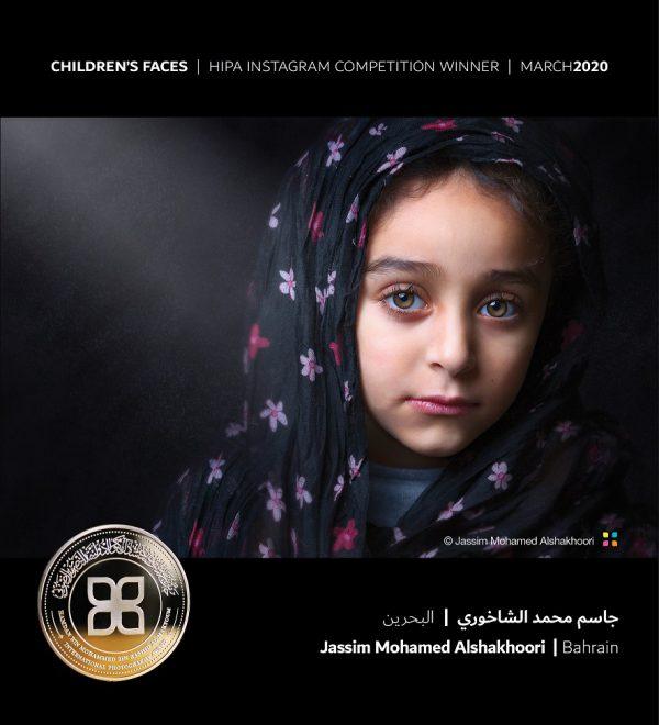 """جائزة حمدان بن محمد للتصوير تنشر الصور الفائزة بمسابقة """"وجوه ..."""
