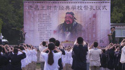 فيلم صيني ينتصر للعائلة وسعادتها