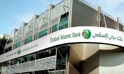 """16 مليون درهم من """"دبي الإسلامي"""" لمؤسسة محمد بن راشد آل مكتوم للأعمال الخيرية والإنسانية"""