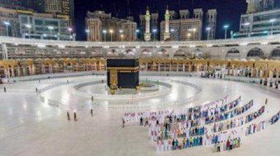 السعودية تعلن البروتوكولات الصحية الخاصة بموسم الحج للعام الجاري