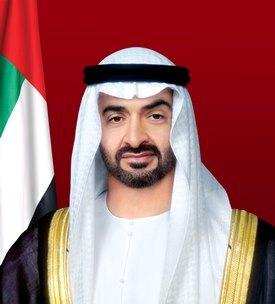 محمد بن زايد يصدر قراراً بتشكيل مجلس إدارة