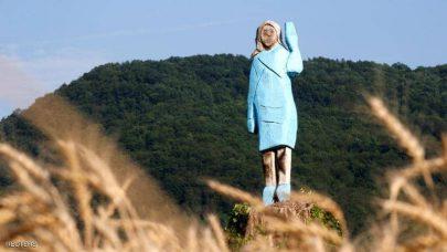 مجهولون يحرقون تمثال ميلانيا ترامب مسقط رأسها في سلوفينيا