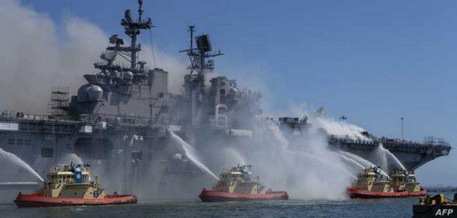 نقطة تحول مهمة للقوات البحرية الأميركية