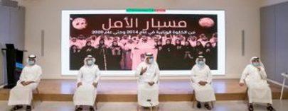 محمد القرقاوي: رؤية محمد بن راشد تهدف لإعادة هندسة الواقع العربي العلمي