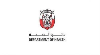 دائرة الصحة أبوظبي: 160 منشأة صحية وأكثر من 2700 طبيب في منصة الرعاية الصحية عن بُعد