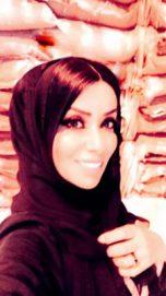 زواج افتراضي مبارك