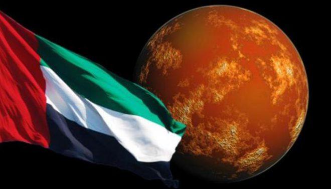 الإمارات وطن الأمجاد