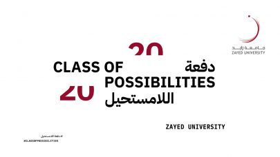 """تحت رعاية الشيخة فاطمة .. جامعة زايد تحتفل بتخريج """" دفعة اللامستحيل """" افتراضيا الأربعاء المقبل"""