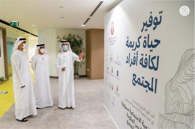 خالد بن محمد بن زايد يطلع على استراتيجية القطاع الاجتماعي في أبوظبي
