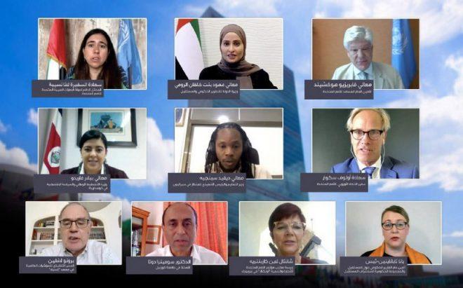 حكومة الإمارات و الأمم المتحدة تطلقان