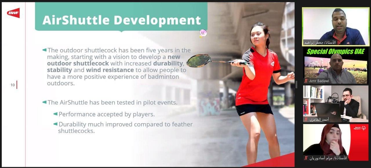 الأولمبياد الخاص يُنظم ندوة افتراضية حول تجربة الريشة الطائرة في الهواء