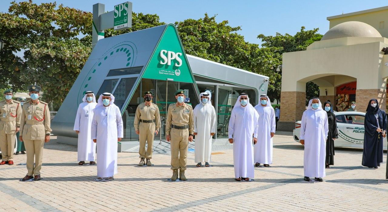 عبد الله المري يفتتح مركز شرطة ذكي