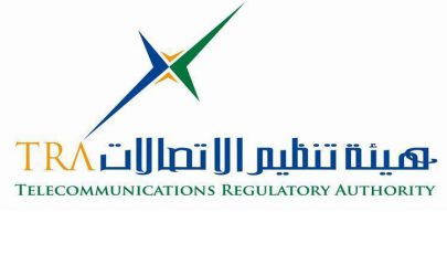 هيئة الاتصالات تبدأ التسجيل في جائزة القمة العالمية للمحتوى الإلكتروني 2020