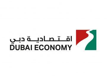 دبي تخالف 18 منشأة وتنبه على 12 أخرى لعدم الالتزام بالتدابير الاحترازية