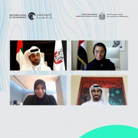 وزارة الثقافة والشباب وأكاديمية أبو ظبي الحكومية تطلقان برنامج تنمية المهارات الإبداعية