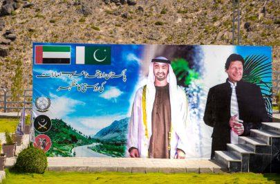 افتتاح شارع الشيخ محمد بن زايد آل نهيان في باكستان