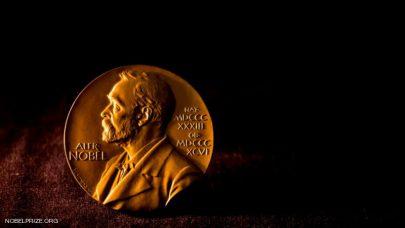10 ملايين كورونة سويدية القيمة الجديدة لجائزة نوبل