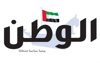 إنسانية الإمارات لا تعرف الحدود