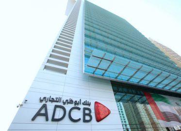 1.366 مليار درهم أرباح بنك أبوظبي التجاري عن الربع الثالث من 2020
