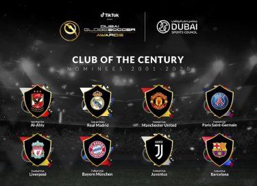 مؤتمر دبي الرياضي الدولي وجوائز دبي جلوب سوكر يحتفون بنجوم الكرة العالمية ديسمبر المقبل