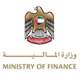 """""""المالية"""" تشارك في منتدى مكافحة الممارسات الضريبية الضارة لمنظمة التعاون الاقتصادي والتنمية"""