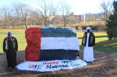 طلبة الإمارات في جامعة ميشيغان يحتفلون باليوم الوطني الـ 49
