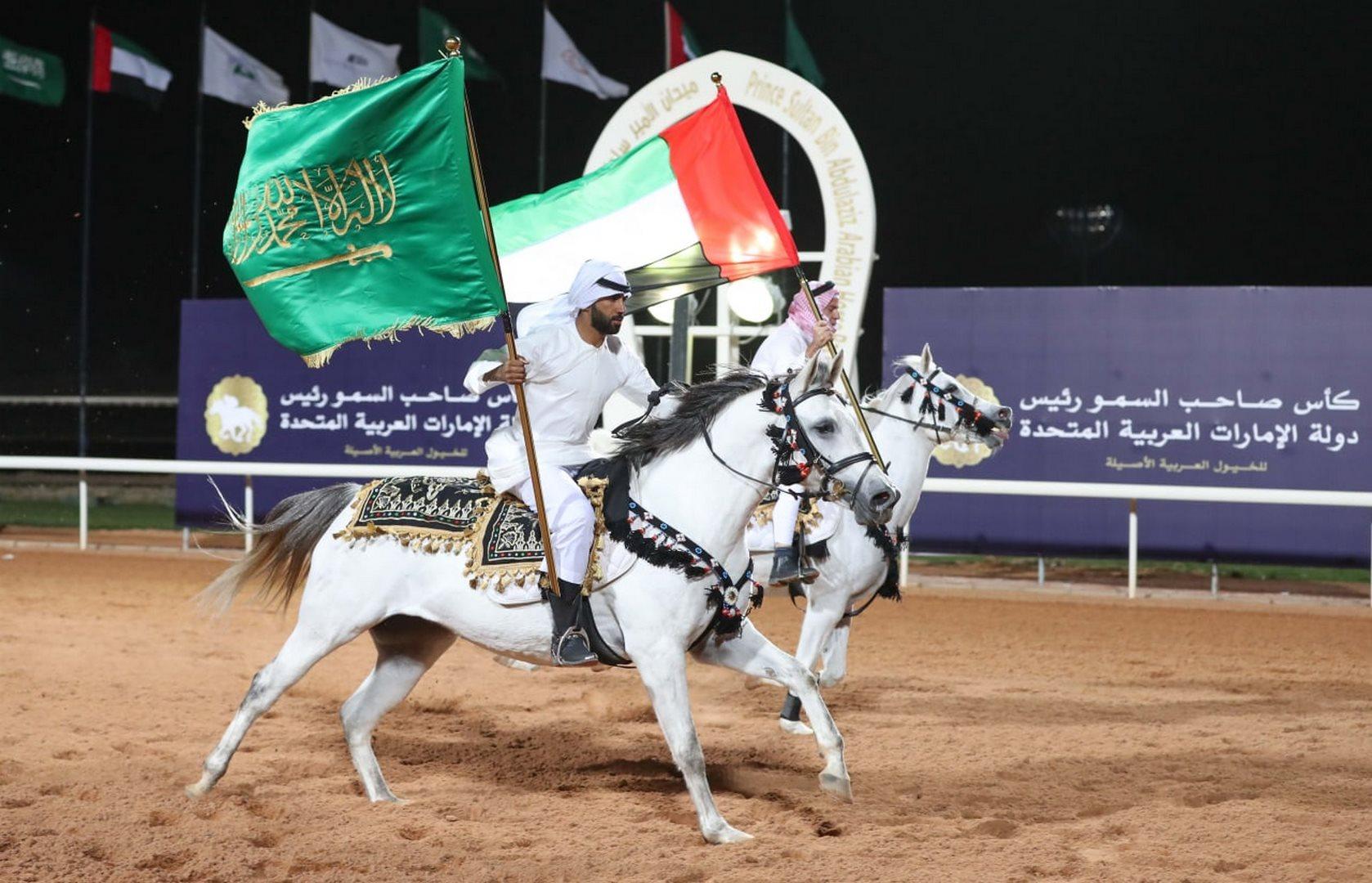 الكرنفال الختامي لكأس رئيس الدولة للخيول العربية في السعودية اليوم