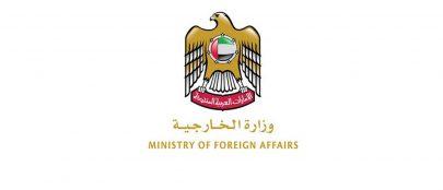 """""""وزارة الخارجية"""" تتقدم بصادق التعازي إلى روسيا في وفاة سفيرها لدى الدولة"""