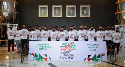"""""""مبادلة"""" ترعى فريق الإمارات للدراجات الهوائية"""