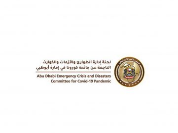 """""""الطوارئ والأزمات"""" تُحدّث إجراءات دخول سائقي الشاحنات ومركبات نقل البضائع إلى أبوظبي بداية من 1 فبراير"""
