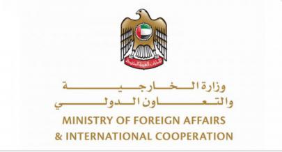 الإمارات تدين بشدة إطلاق الحوثيين صاروخاً باتجاه السعودية
