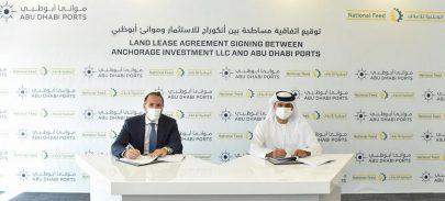 """موانئ أبوظبي توقع اتفاقية مساطحة مع """"أنكوراج للاستثمار"""" لـ 50 عاماً"""