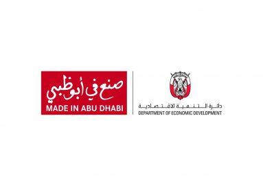 انطلاق حملة صنع في أبوظبي لتعزيز تنافسية المنتجات المحلية