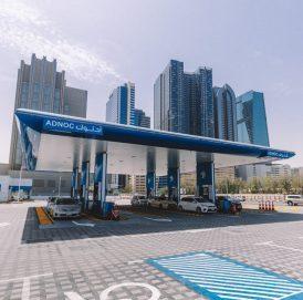 """""""أدنوك للتوزيع"""" تعزز حضورها بافتتاح 64 محطة خدمة في 2020"""