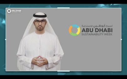 """""""أبوظبي للاستدامة"""" يؤكد أهمية التعاون لدفع جهود التعافي المستدام"""